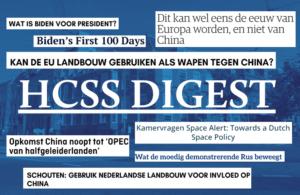 HCSS Digest - Week 17
